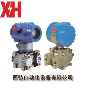 CYG1104全焊结构表压压力变送器CYG1004
