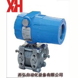 CYG2151电容式压力变送器_电容式差压变送器CYG2251