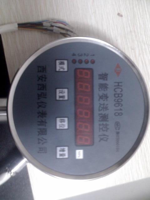 CYG3000系列压力变送控制器CYG3000|CYG3000压力控制器|CYG3000