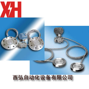 CYG1300一体化温度变送器CYG1300|CYG1300温度变送器