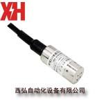 MPM316W型压阻式液位传感器MPM316W|传感器MPM316W