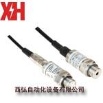 MPM380型压阻式压力传感器MPM380|压力传感器MPM380