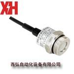 MPM430压力变送器|MPM430微压变送器|MPM430
