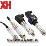 CYB-20SA经济型压力传感器CYB-20SA压力变送器