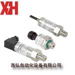 MPM4120压缩机专用压力传感器MPM4120|压力传感器MPM4120