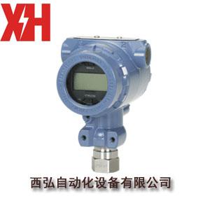 CYB-36S压力变送器|CYB-36SA智能型压力变送器|CYB-36SD卫生型变送器