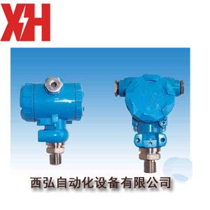 MPM484型压力变送控制器MPM484|压力控制器MPM484