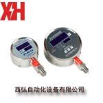 MPM484A/ZL型数字化压力变送控制器MPM484A|压力控制器MPM484A