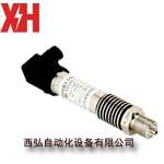 MPM4530型高温压力变送器MPM4530|压力变送器MPM4530