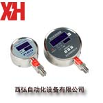 MDM484A/ZL数字化差压变送控制器MDM484A/ZL|差压控制器MDM484A/ZL