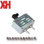MDM492差压变送器MDM492|差压传感器MDM492