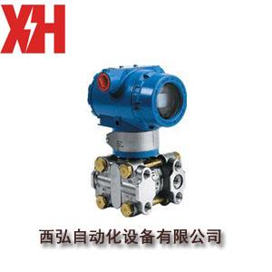 MDM3051DP差压流量变送器MDM3051DP|流量变送器MDM3051DP