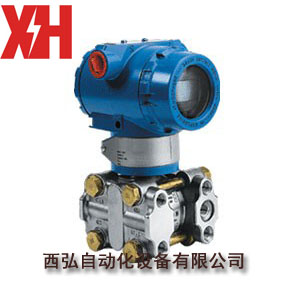 MDM3051HP差压变送器_MDM3051HP|变送器MDM3051HP
