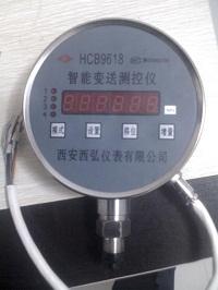 HCB-9618智能变送测控仪HCB9618|HCB9618测控仪