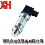 卫生型DMU04压力变送器DMU04/04CP/04MR压力变送器