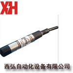 MMS-2400投入式液位变送器,2400压力传感器|2400液位变送器
