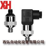 401001压力变送器401001压力传感器