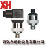 401005压力变送器401005传感器