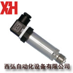 402051气体压力变送器 402051压力传感器