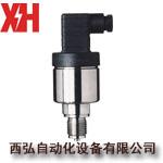 404327小量程压力变送器 404327压力传感器