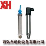 404753投入式液位变送器 404753压力传感器