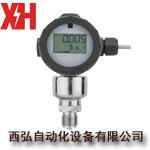 403025智能压力变送器 403022压力传感器