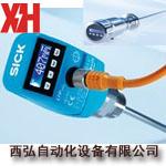 SICK液位传感器SICK液位变送器替代