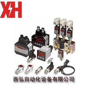 贺德克HYDAC压力变送器|贺德克HYDAC电子压力开关|贺德克压力传感器