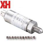 KYB08压力变送器|KYB08压力变送器