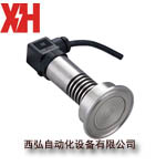 KYB18W卫生型压力变送器|KYB18W压力变送器
