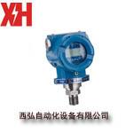KYB600压力变送器|KYB600压力传感器